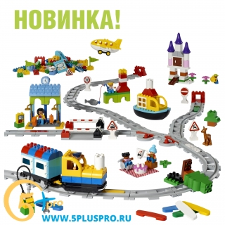 LEGO EDUCATION 45025 ЭКСПРЕСС «ЮНЫЙ ПРОГРАММИСТ»